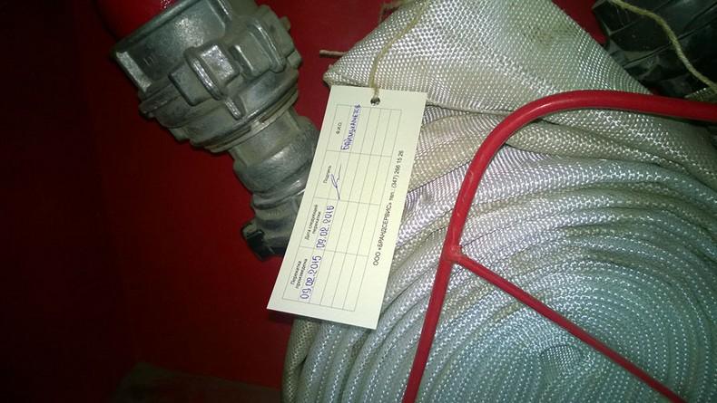 образец бирки на пожарный рукав
